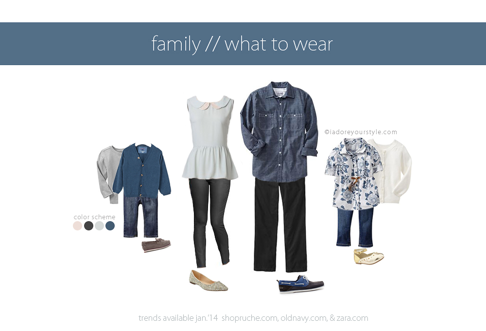 January 2014 What To Wear